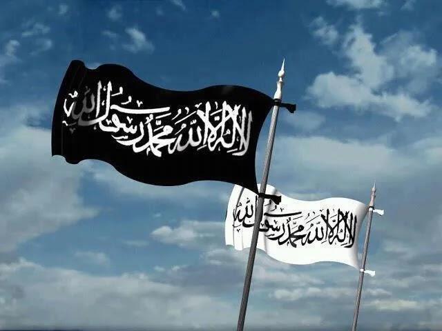 Benarkah Derajat Hadits Tentang Ar-Rayah Dan Al-Liwa adalah Dhoif?