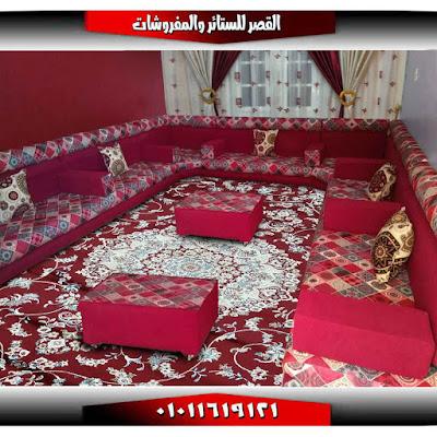 قعدة عربي مجلس عربي نبيتي سادة في نبيتي مشجر حديثة