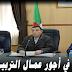وزارة التربية : وزير التربية الوطنية محمد واجعوط يكشف تاريخ الزيادات في أجور عمال قطاع التربية.