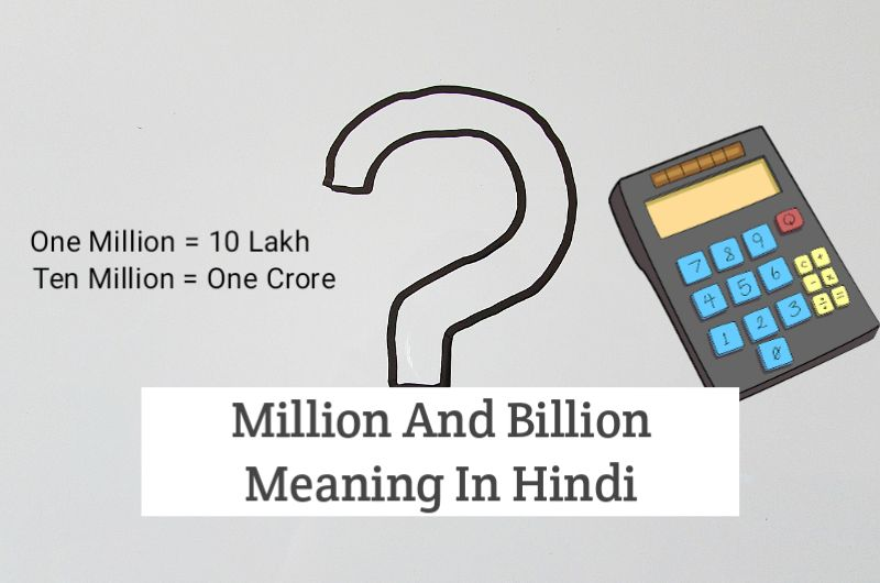 Million And Billion Meaning In Hindi