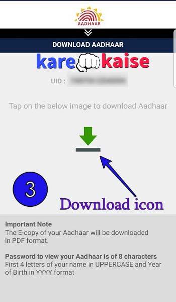 aadhar-download-kare