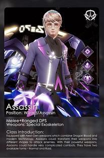Assassin Class - Dragon Raja The best classess review