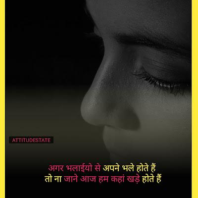 mood off quotes in hindi english