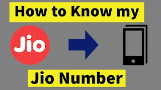 How to Know My JIO Number by app and ussd