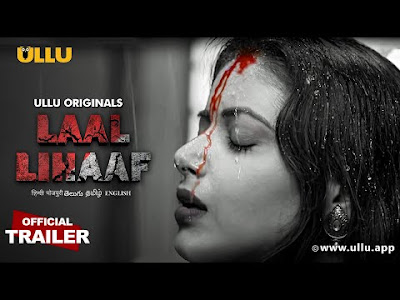 Laal Lihaaf Web Series Cast, Wiki, Poster, Trailer And Full Video Download
