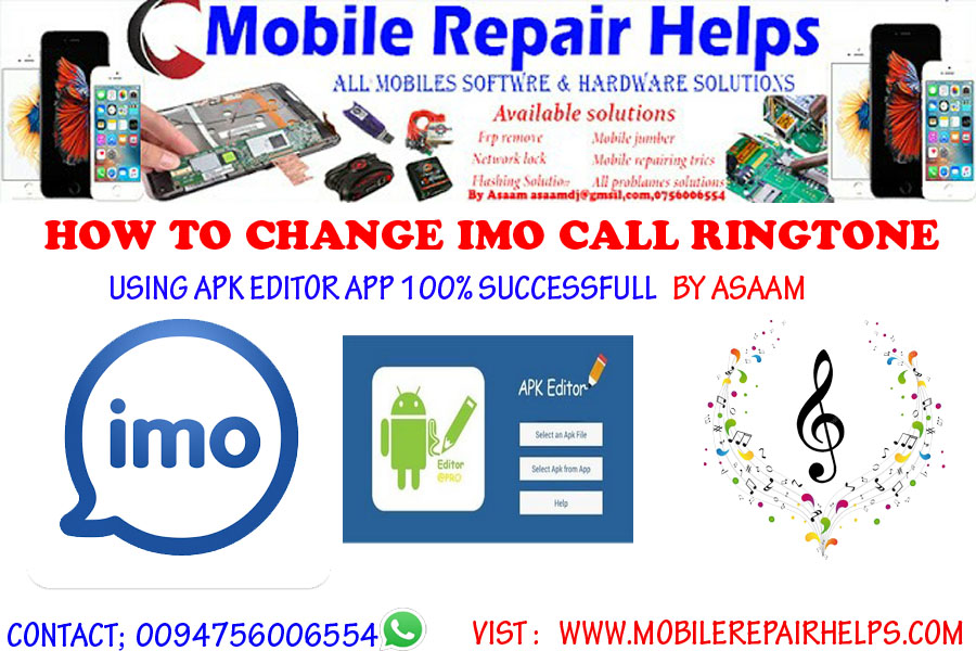 How to change imo call ringtone ~