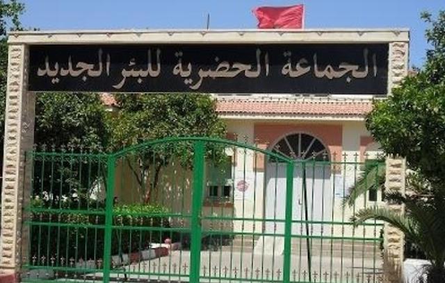 الداخلية توقف رخصة بناء لبلدية البئر الجديد