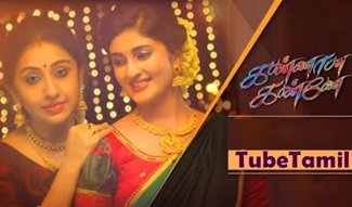 Kannana Kanne 26-11-2020 Tamil Serial