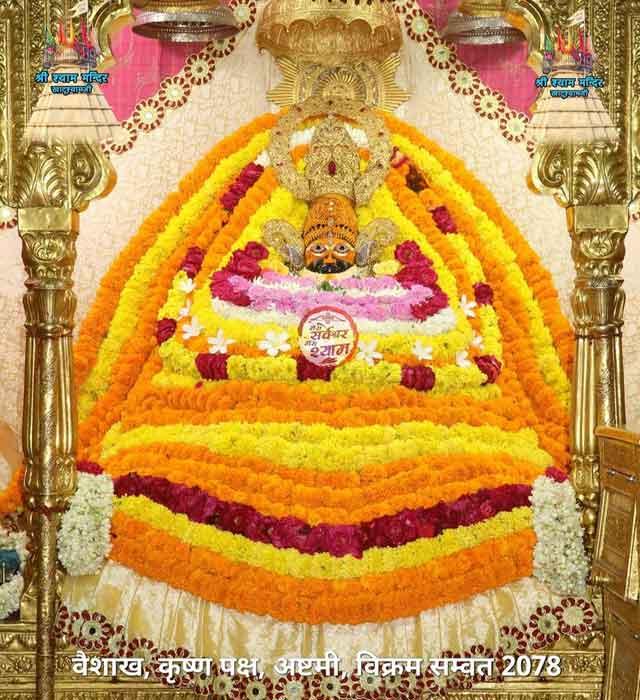 khatu shyamji morning darshan 4 may 2021