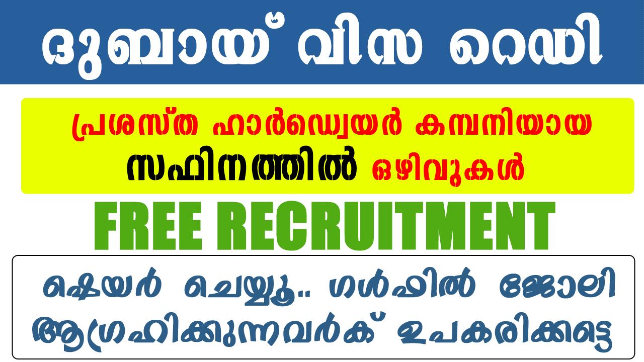 Career Opportunity In Safinat Group Dubai - Free Recruitment