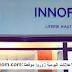 Innoflex recrute des Agents Commerciaux Terrain Juniors توظف وكلاء تجاريين مبتدئين