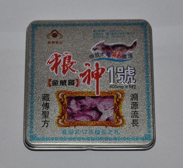 obatapotek com lang sen viagra herbal no 1 di taiwan terbuat