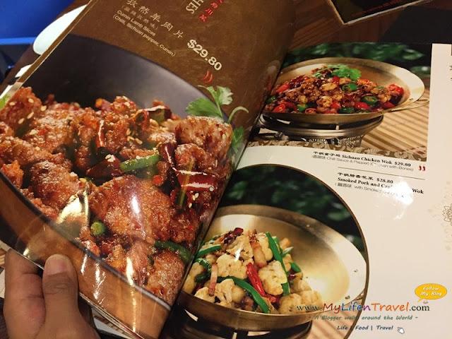 天府川菜馆