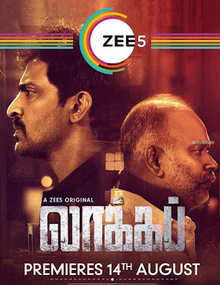 Lockup (2020) - Tamil  Movie Review