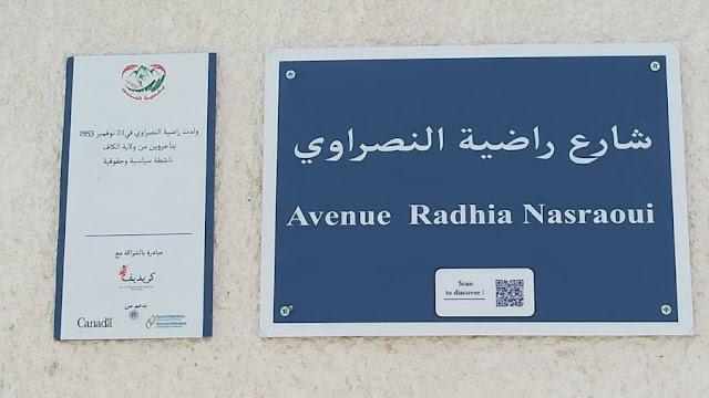 Kasserine: Une avenue baptisée au nom de Radhia Nasraoui