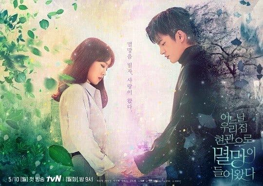 Nonton Drama Korea Doom at Your Service Episode 1 Subtitle Indonesia