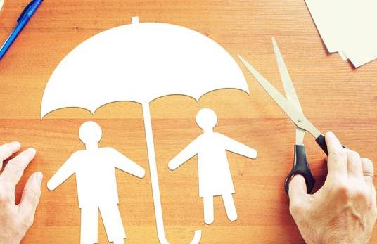 Ikuti Program Asuransi Perlindungan dengan Cara Simpel dan Mudah