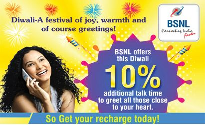 BSNL Diwali Offers Extra Talk Time