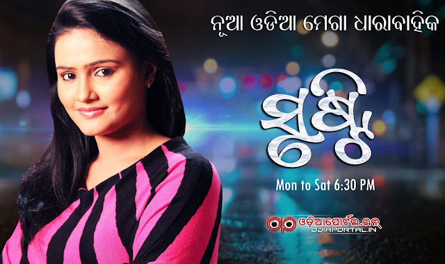 Srushti — New Odia Family drama based Mega Serial going to air on Sarthak TV this 21st March. Below is complete telecast time table or schedule. photos, wallpapers, videos, live stream