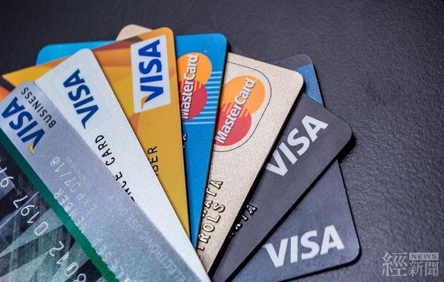 三倍券綁定信用卡 優惠搶先看!