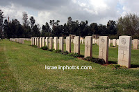 Ramleh War Cemetery - Ramleh Commonwealth War Graves Commission Cemetery (Israel in photos) Ramla