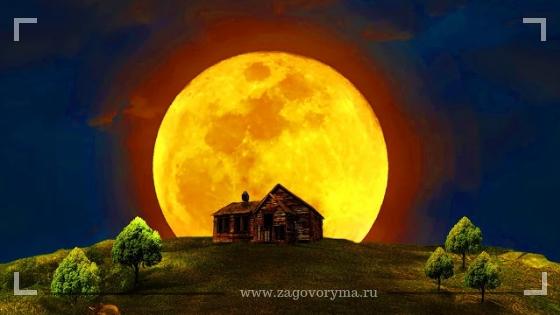 Чёрная пятница 13-го & Полнолуние 14-го: Какие знаки Зодиака будут купаться в финансовом потоке всю осень