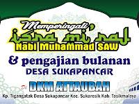 Download Contoh Spanduk Isra Mi'raj 2021 Format CDR
