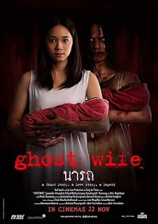 Ghost Wife 2018