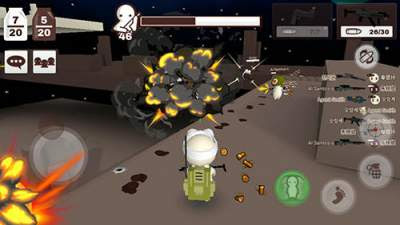 MilkChoco - Online FPS Mod Apk