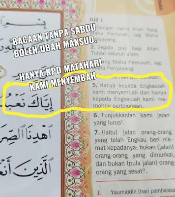 Bacaan Iyakana'budu