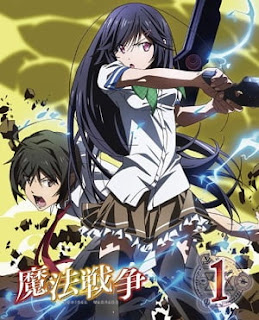 مشاهدة و تحميل الحلقة الثانية 02 من أنمي Mahou Sensou مترجمة