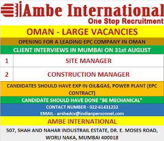 Opening for a leading EPC Company in Oman