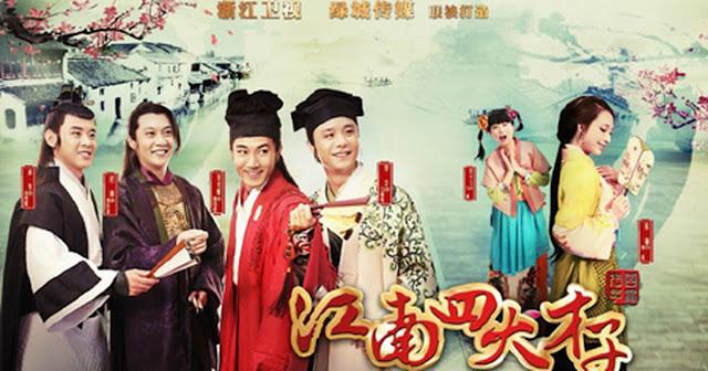 Tứ Đại Tài Tử Giang Nam - The Four Scholars of Jiangnan (2014) 1