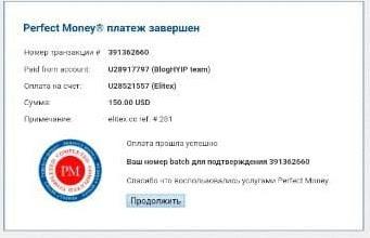 review hyip : hote-crypto.biz