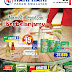 Katalog Hari Hari Swalayan 15 - 28 Maret 2018
