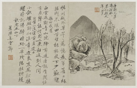 Art of Engraving: Custom Calligraphy: The Beautiful Art WIth Ancient Chinese Calligraphy