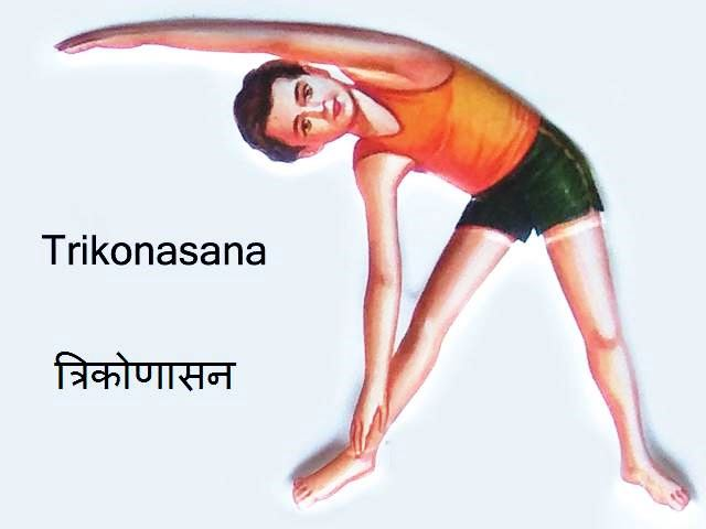 Trikonasana: Trikonasana in Hindi