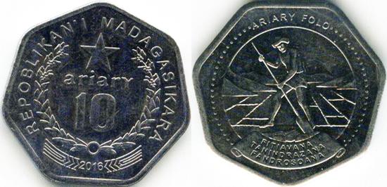 Madagascar 10 ariary 2016 New motto