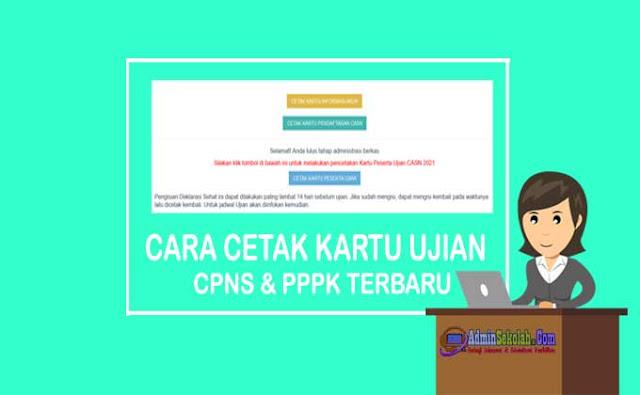 Cetak Kartu Peserta Ujian CPNS dan PPPK
