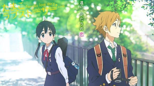 Anime Romance Slice of Life Terbaik - Tamako Love Story
