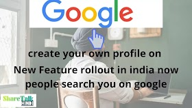 Google people card  profile keise banaye