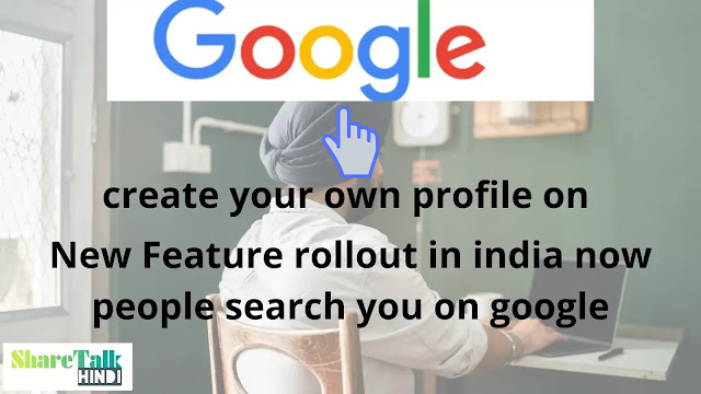Google people card feature
