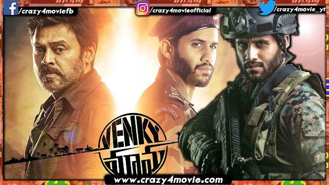 Venky Mama Hindi Dubbed Movie