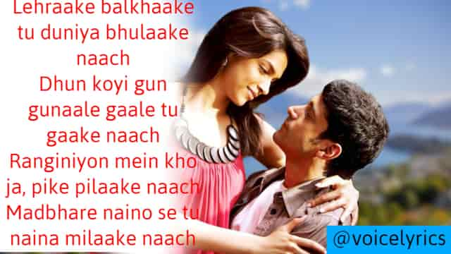 Lyrics Uff Teri Ada
