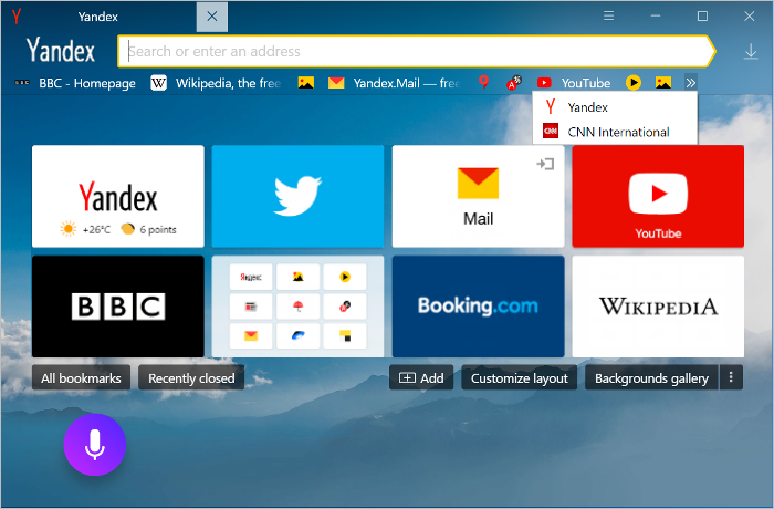 Yandex Browser 19.6.0.1574