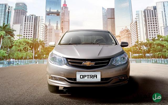 مواصفات ومميزات شيفروليه أوبترا 2022 وأسعارها Chevrolet Optra
