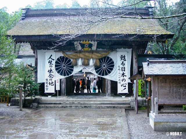 熊野本宮大社(和歌山)神門