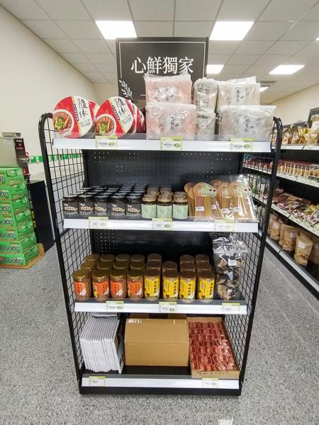 心鮮.好素集台中店逛素食超市還有關東煮、漢堡披薩熟食可以享用