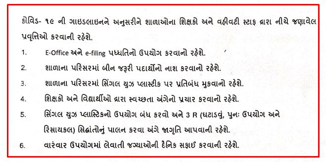 Swachhta Pakhwada 2021   01 To 15 September 2021 Ujavani Karva Babat Paripatra