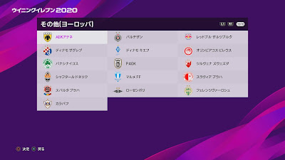 PES 2020 PS4 JPES Edit Option File V3.0 Datapack 5.0